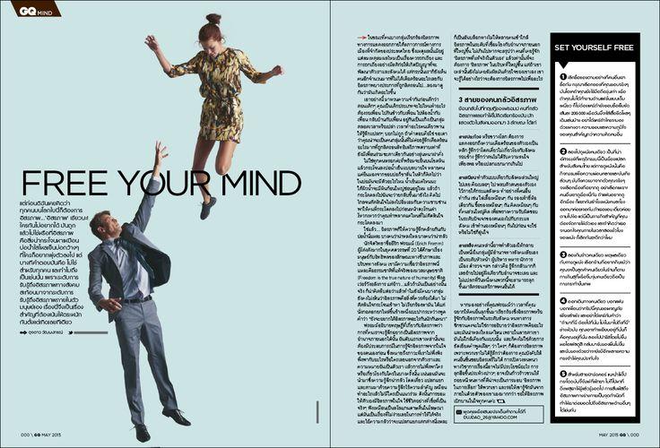 GQ Mind#009--m
