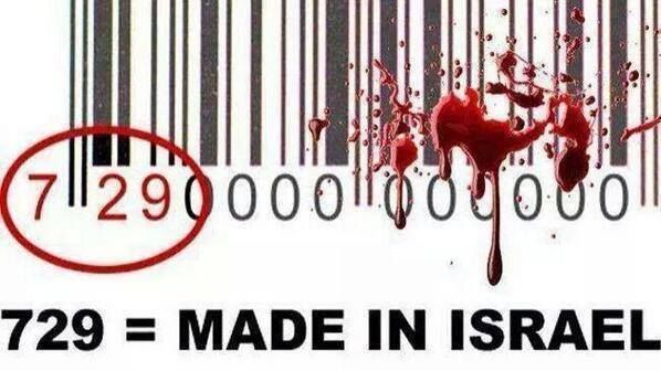 made in genocide