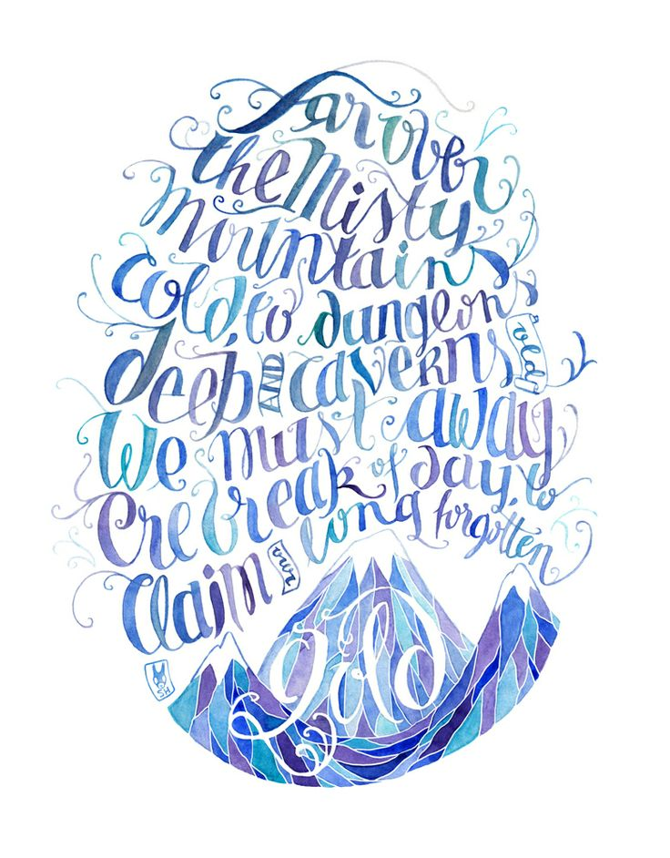 Song of the Lonely Mountain, #Calligraphy, #Graphic #Design, #Typography
