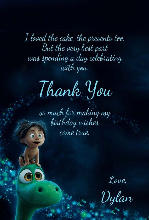 The Good Dinosaur Invitation The Good by PartzyPartyDesigns