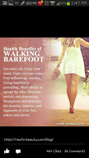 Why I love going barefoot!!!
