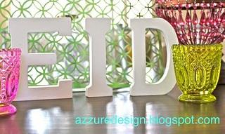 Home Design Elements for Ramadan and Eid Décor