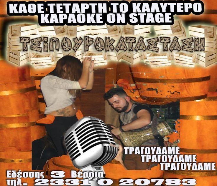 Karaoke On Stage @ Τσιπουροκατάσταση στη Βέροια ! ! ! Μπορεί οι απόκριες να τελείωσαν, όμως οι μαγικές βραδιές στην τσιπουροκατάσταση συνεχίζονται! Έτσι γιατί μας αρέσει να περνάμε καλά, φορτώσαμε . . κάτι διαφορετικό και τραγουδάμε μέχρι το πρωί, όπως κάθε Τετάρτη, με τον μοναδικό DJ Themis Gag ! ! ! Τηλέφωνα Κρατήσεων : 2331020783 - 6977123102