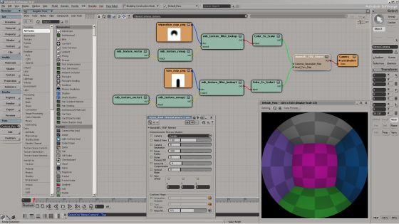 Domemaster3D Lens Shader for Softimage