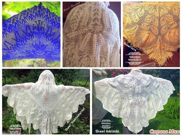 Пожалуй, изначально я определила для себя шесть или семь дизайнов Герберта Ниблинга, которые решила перевязать либо в виде скатерти, либо в виде шали... как пойдет, как настроение будет