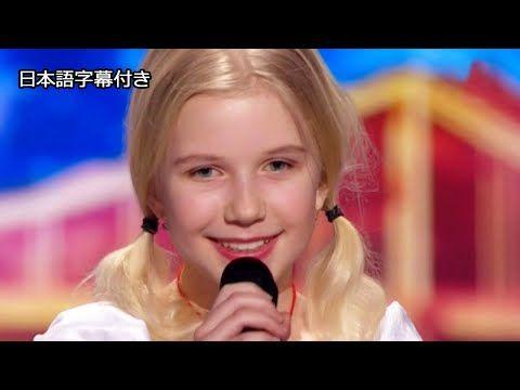 ウクライナ ヨーデル 少女 ヨーデルの少女(ウクライナ)の名前はソフィア・シキチェンコ!感動す...