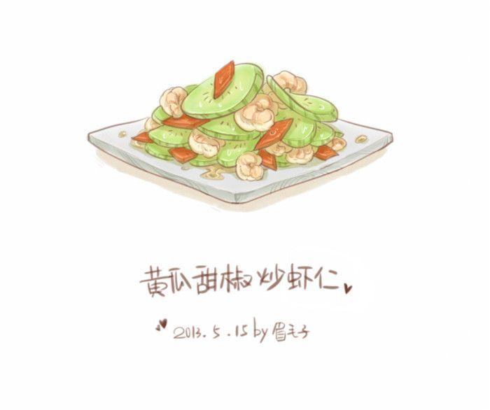 清爽的一餐~ 从小不太喜欢吃虾原因是每次家里做都是白灼~ 现在突然觉得虾也是冷艳高贵的高档货。。 务必要认真烹煮~ 而且超市里的冰冻虾仁分外方便~~╰( ̄▽ ̄)╭