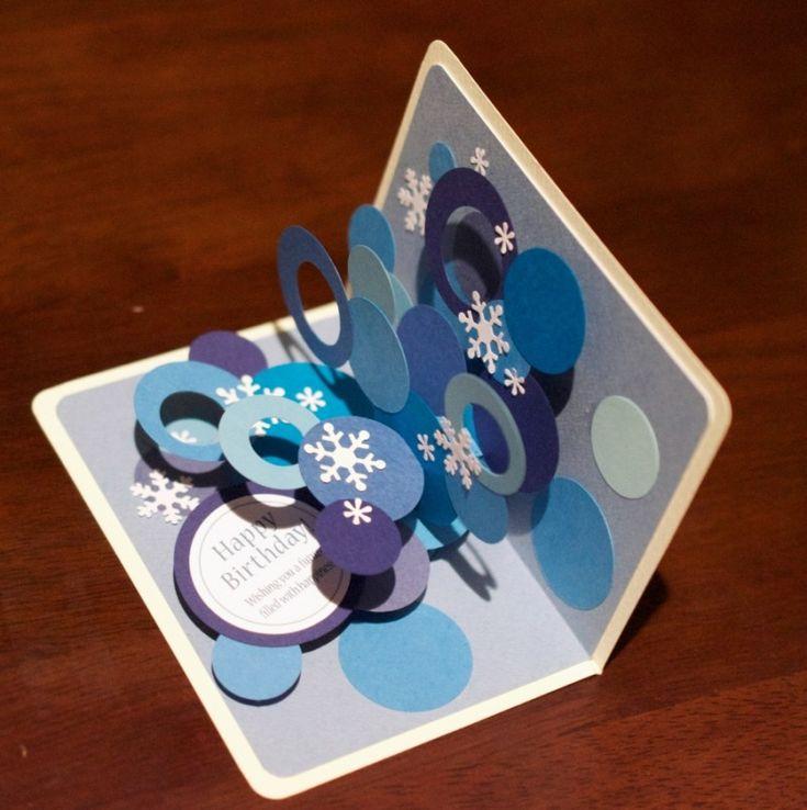 象のメリーゴーラウンド の画像|ポップアップカード(pop up card) by Kagisippo