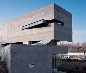 Heyri Museum of Architecture, P'aju
