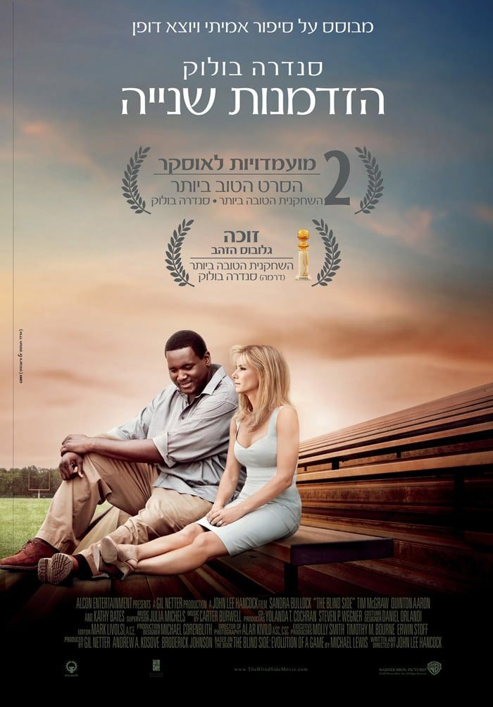 The blind side movie download.