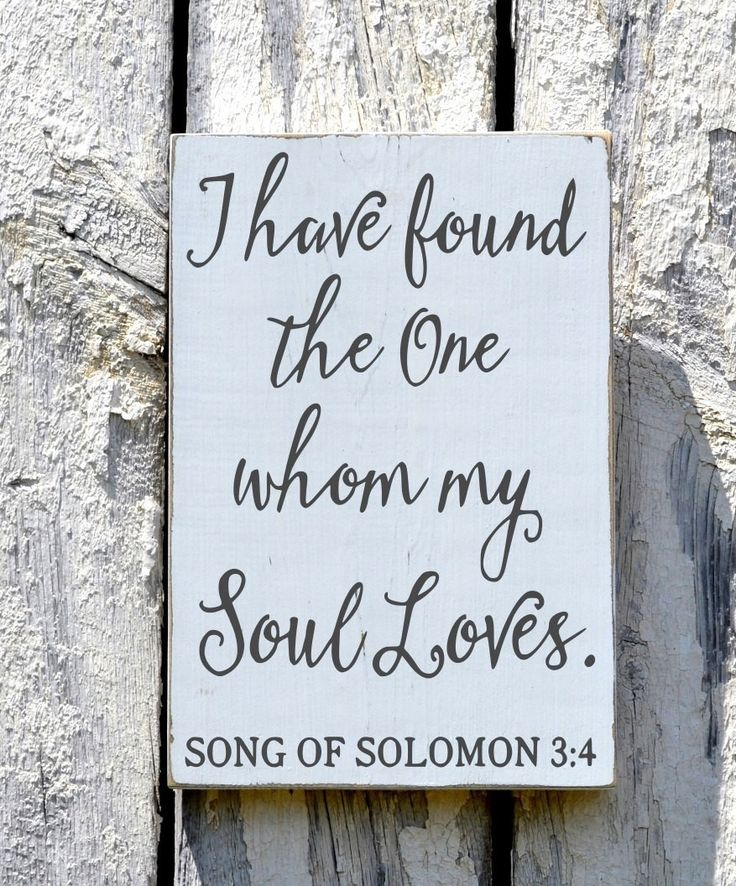 Wedding Sign - Anniversary Gift - PAINTED - Customize Colors - Scripture Verse Wall Art - Couples Master Bedroom Decor Plaque - Song Solomon