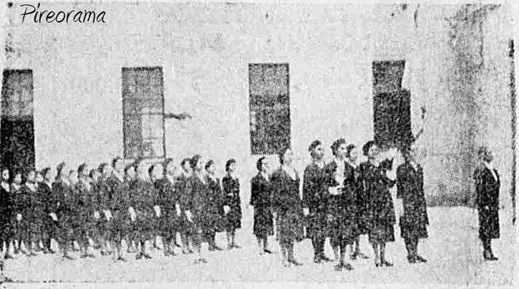 Pireorama ιστορίας και πολιτισμού: Ράλλειο Σχολείο Θηλέων Πειραιά (Ιστορικό χρονολόγιο)