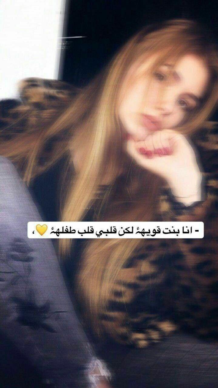 Pin By م ــٿــ ــڄ ــڕڤ M T A G R F On Pic Mood Instagram Cute Girl Poses Lock Screen Backgrounds