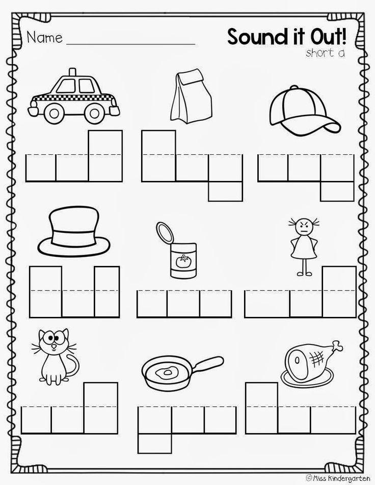 NEW 869 CVC ASSESSMENT WORKSHEET | Word work kindergarten ...