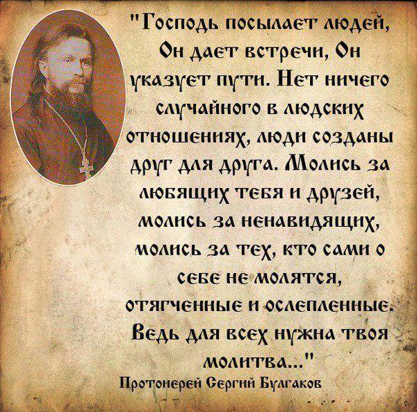 Иван Иванов (@77IvanIvanov) | Твиттер