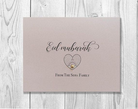 Personalized Eid Mubarak Card With Your Family Name Happy Eid Card Handmade Card Eid Cards Islamic Card Eid Cards Eid Mubarak Card Eid