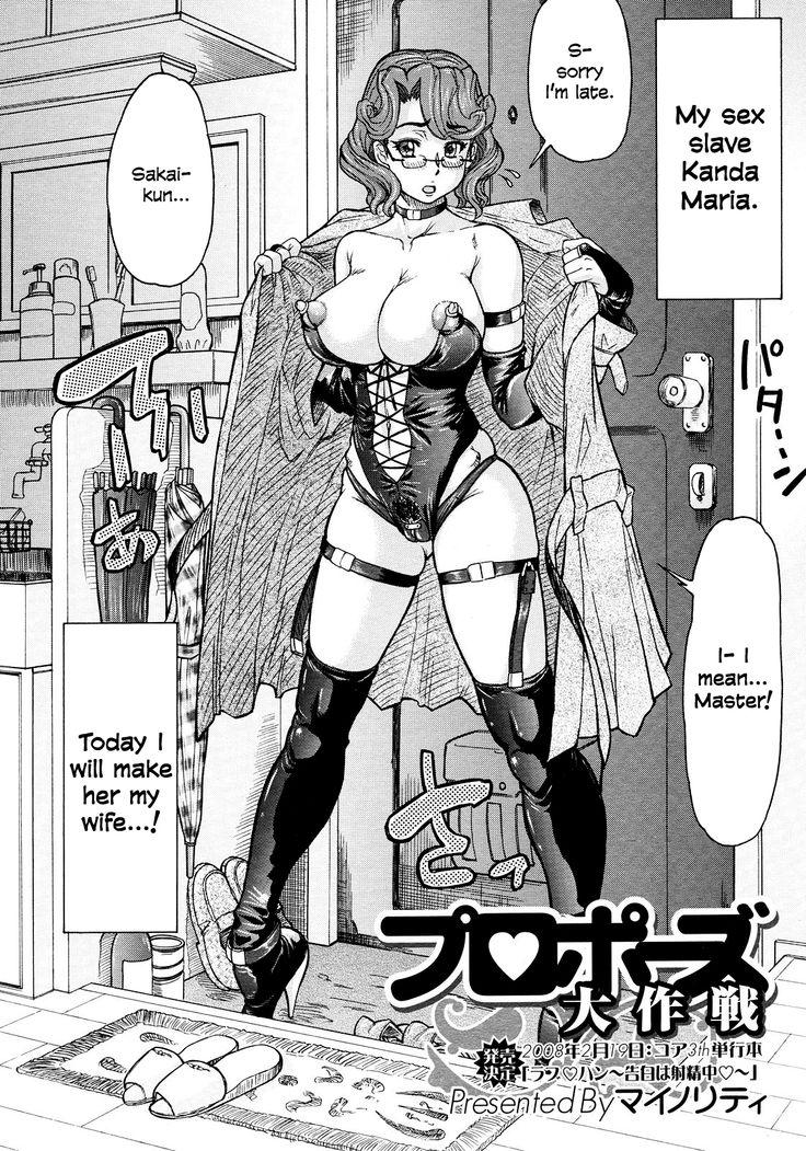 Sex-Slave hentai Manga