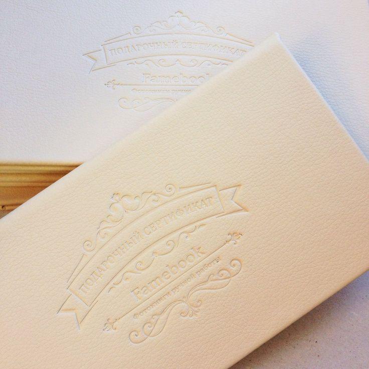 Теперь Вы можете порадовать своих близких, подарив подарочный сертификат на изготовление фотокниг в мастерской #famebook