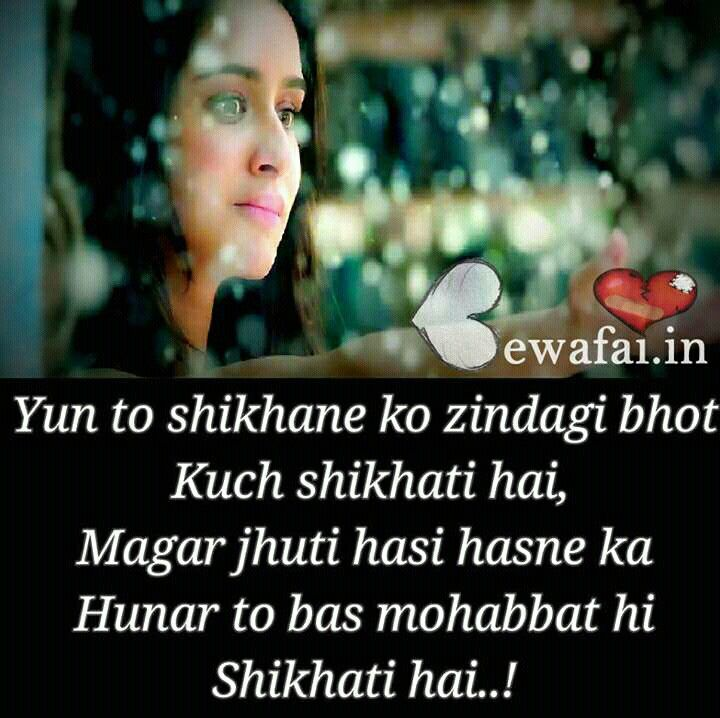 1000+ ideas about Hindi Love Poems on Pinterest | Hindi Love Quotes ...