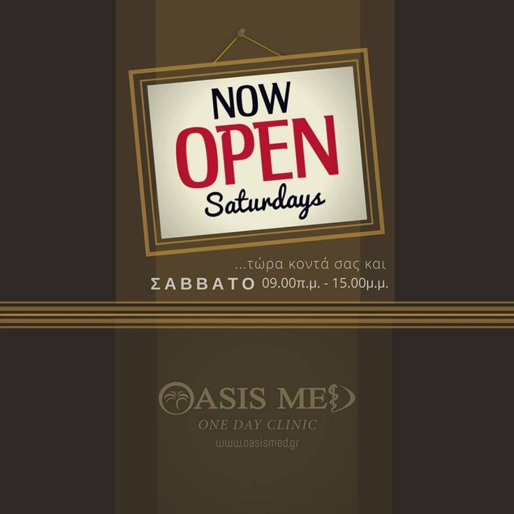 .....+ OPEN on SATURDAYS!!!  👩🔬OASIS MED ONE DAY #CLINIC #Crete #Greece Every day and every Saturday (09.00 to 15.00) we are ready to treat your needs!! ✊😀Make an #appointment now: ☎(+30)2810301777 🌐https://dermaclinic.oasismed.gr/