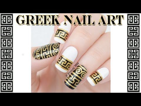 Greek nail art / Греческий дизайн ногтей - YouTube