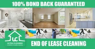 End Of Lease Cleaning Melbourne Ultra Cleaning Melbourne provides the best end of lease cleaning services in Melbourne with our trained and qualified professionals. We have been providing professional tenancy cleaning services in Greater Melbourne area for over 10 years and have an unblemished record.