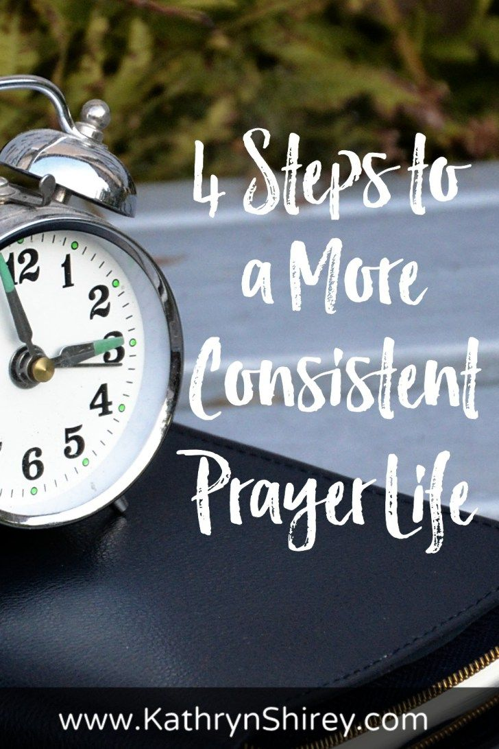 how to develop a strong prayer life