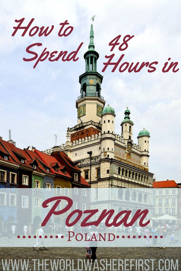 Poland Travel - Poznan, Poland is a great place to get off the beaten track when you visit Poland!