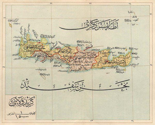 Map of Girit Vilayet (Crete Island), 1905, 1:1.500.000