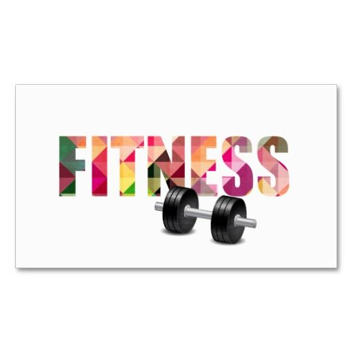 Modern Fitness Personal Trainer Plain Double-Sided Standard Business Cards (Pack Of 100)