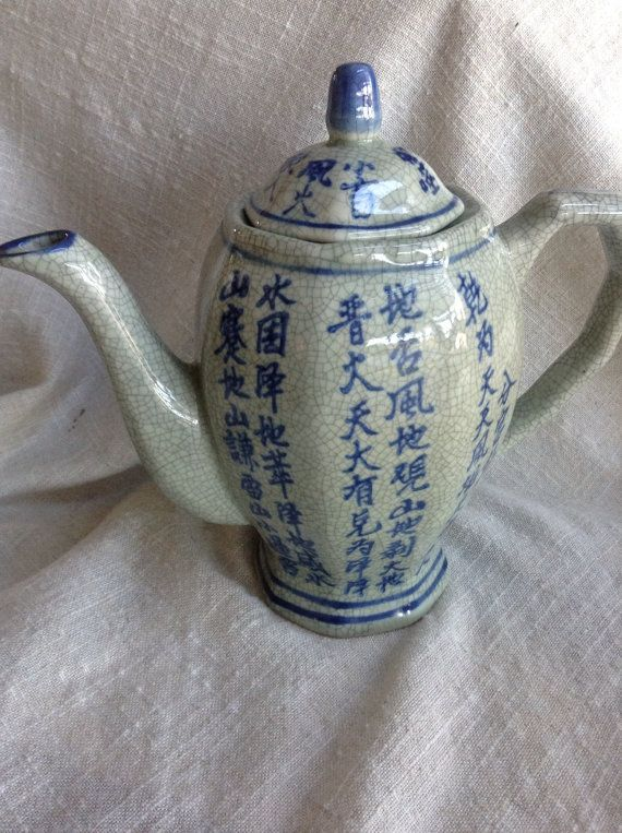 Vintage Asian Teapot  Blue Asian Teapot  by VintageDelight374 on Etsy
