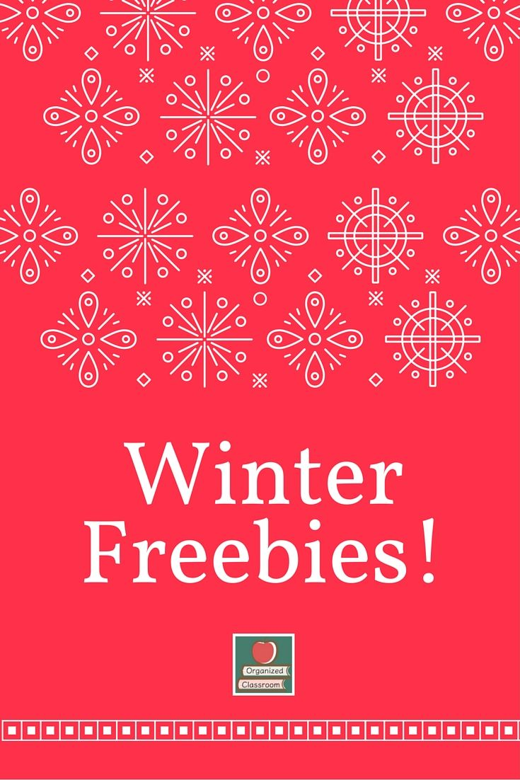 Hey teaching friends!  Just stopping by today to share a couple of December themed winter freebies! How about some calendar numbers and a banner!