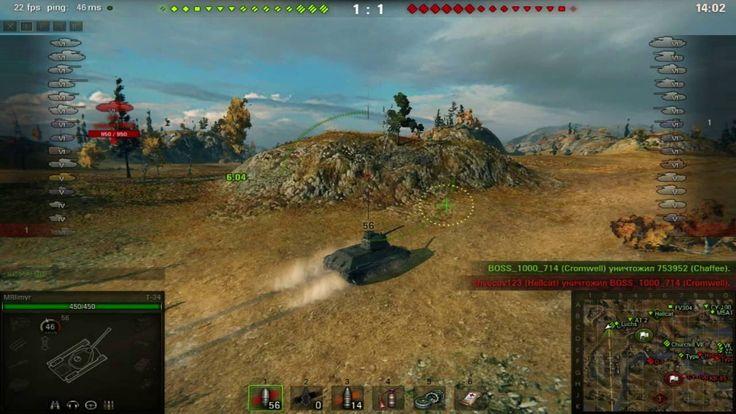 Нубашим в WORLD OF TANKS - Гоним мелкие танки №1