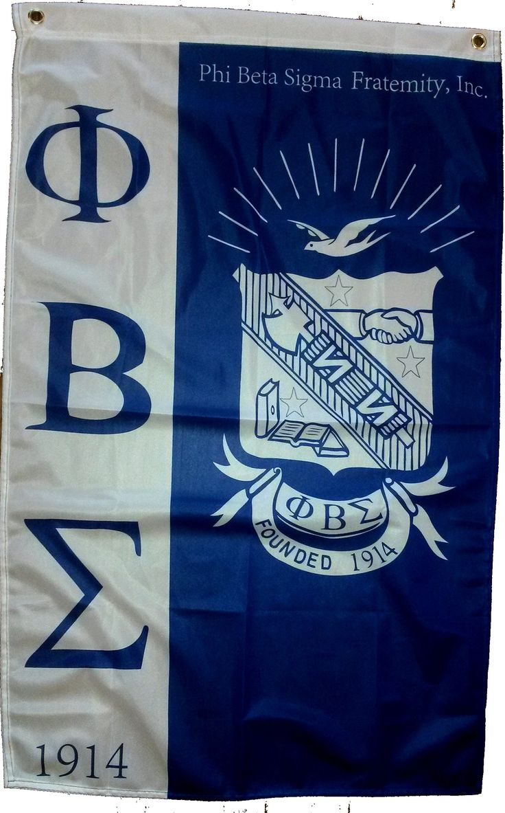 Blue apron beta - Phi Beta Sigma Flag