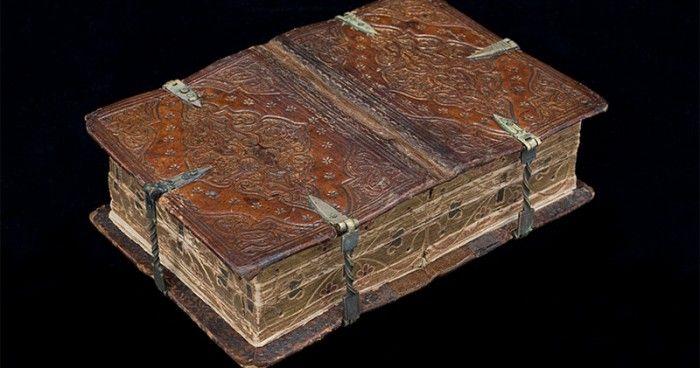 Πώς μπορείς να διαβάσεις ένα βιβλίο του 16ου αιώνα