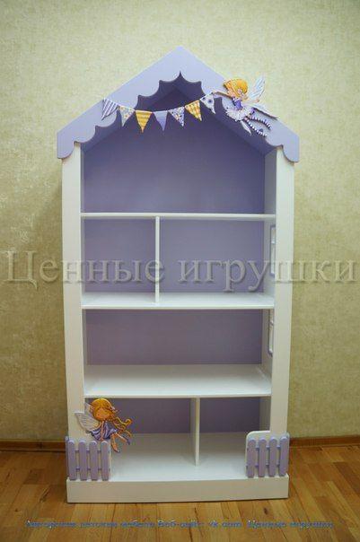 изготовление детской мебели, детский стеллаж, стеллаж-домик, детская мебель. DollHouse Bookcase