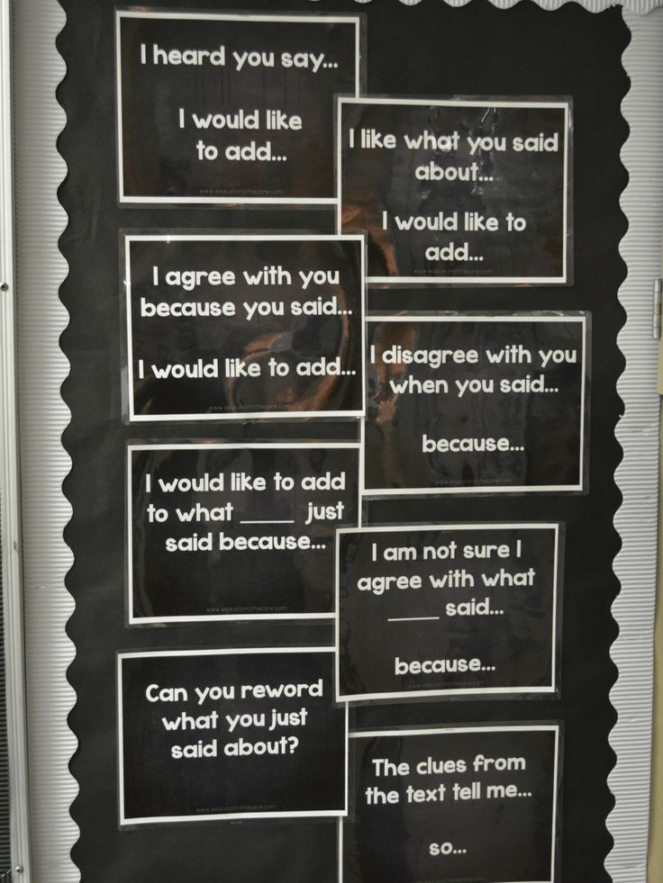 Education to the Core: Put Accountable Talk Statement Posters on the wall to remind kids of how to use them in academic conversation!