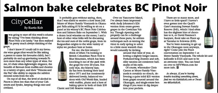 City Cellar: Celebrate BC Pinot Noir in this week's WE | The Westender. Thanks to Kurtis Kolt for including Blue Mountain Vineyard and Cellars.  http://www.wevancouver.com/food/219823911.html