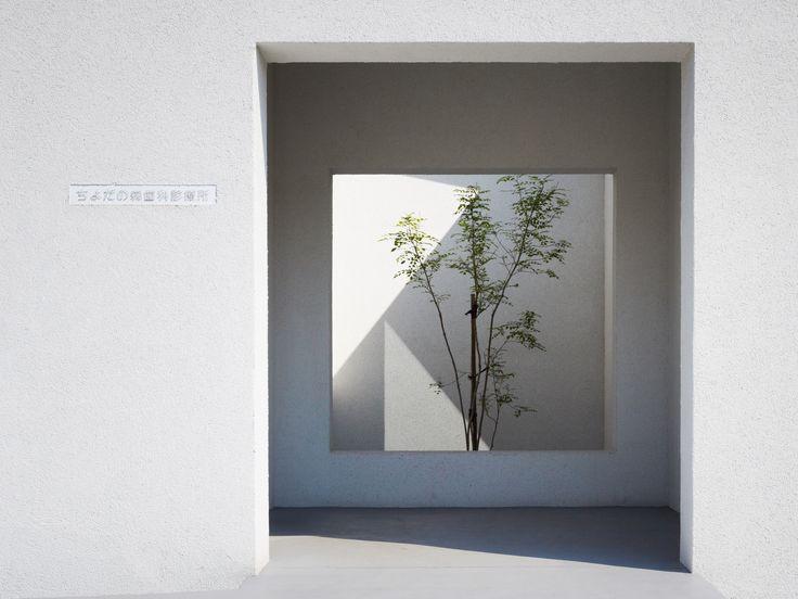 Gallery of Chiyodanomori Dental Clinic / Hironaka Ogawa - 21