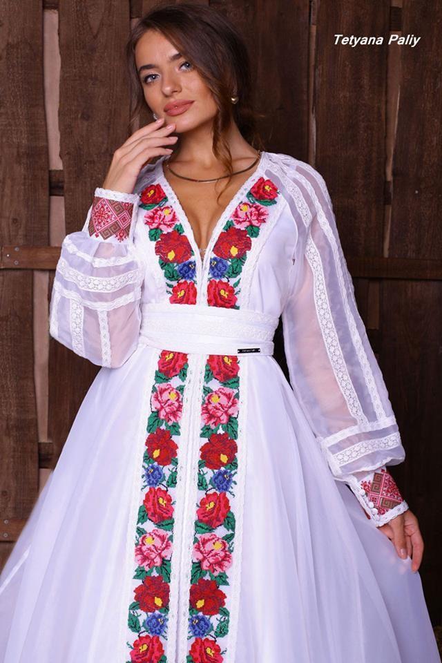 українська наречена Одяг 069e5194b0ef2