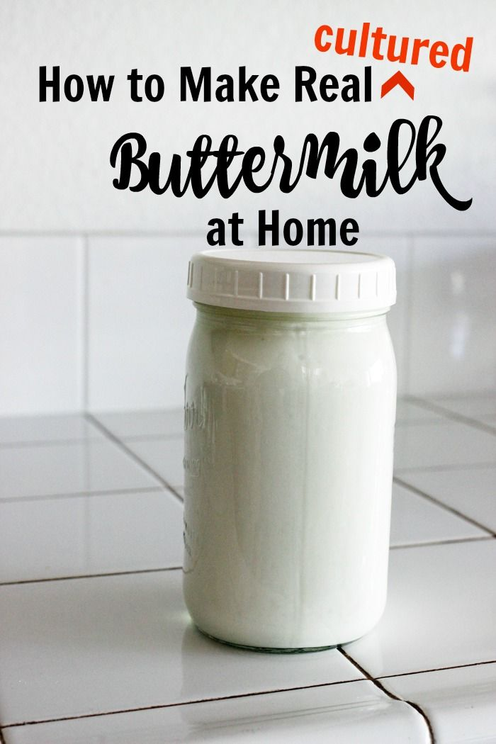 How To Make Cultured Buttermilk At Home Good Cheap Eats Recipe Cultured Buttermilk Buttermilk Cheap Eats