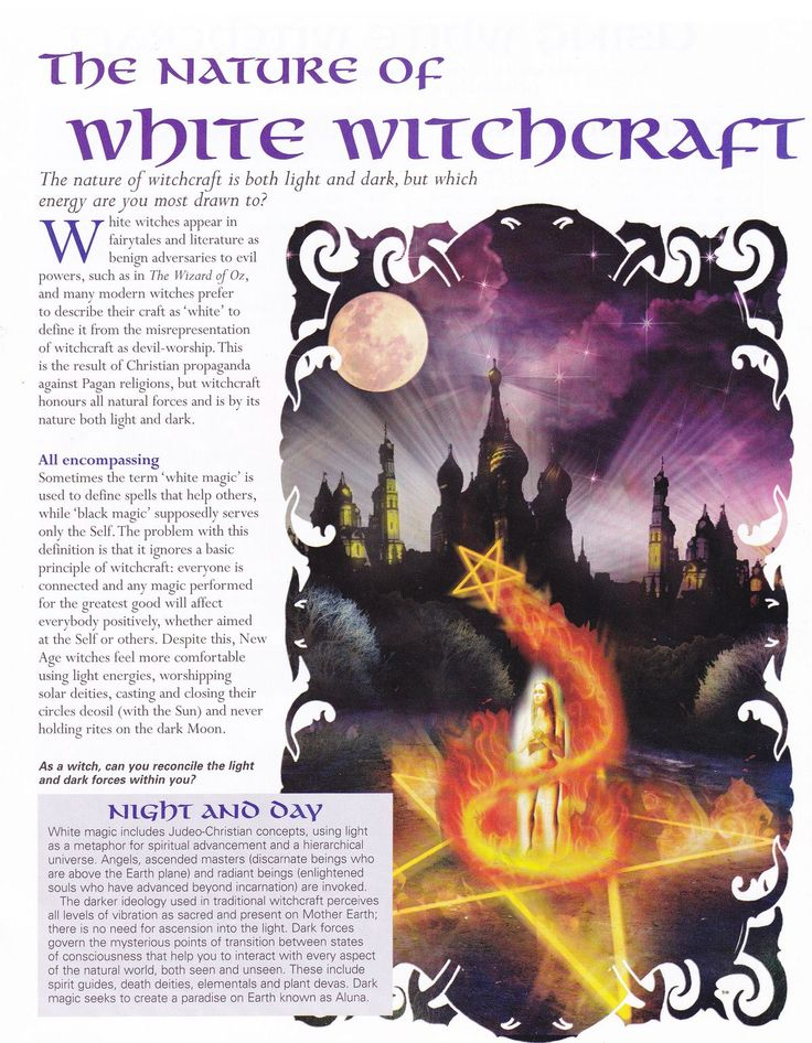 Book of Shadows:  BOS The Nature of White Witchcraft page.                                                                                                                                                      More