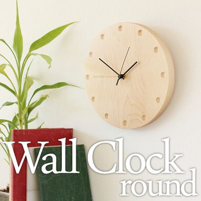 【送料無料】結婚式・ブライダル・両親へのプレゼント・出産祝いに木でできたおしゃれな壁掛け・置き時計「WallClock Round」Hacoaブランド | 北欧風木製品・雑貨・贈り物・ギフト Hacoaオンラインストア