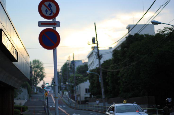 sunset on street, Tokyo