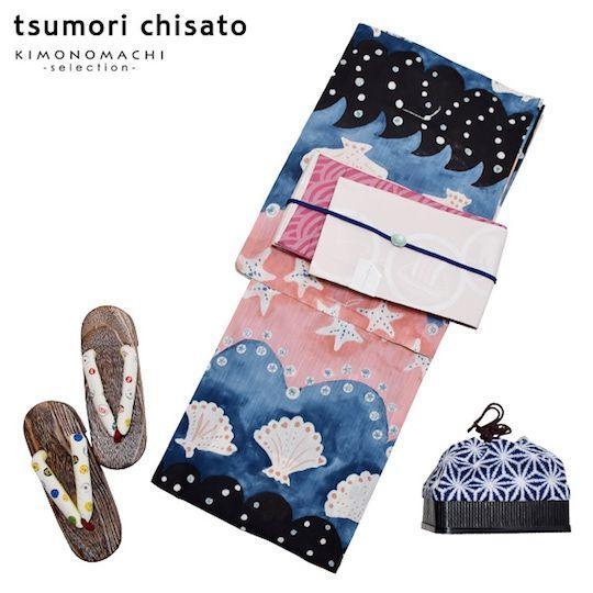Tsumori Chisato Women's Yukata Set
