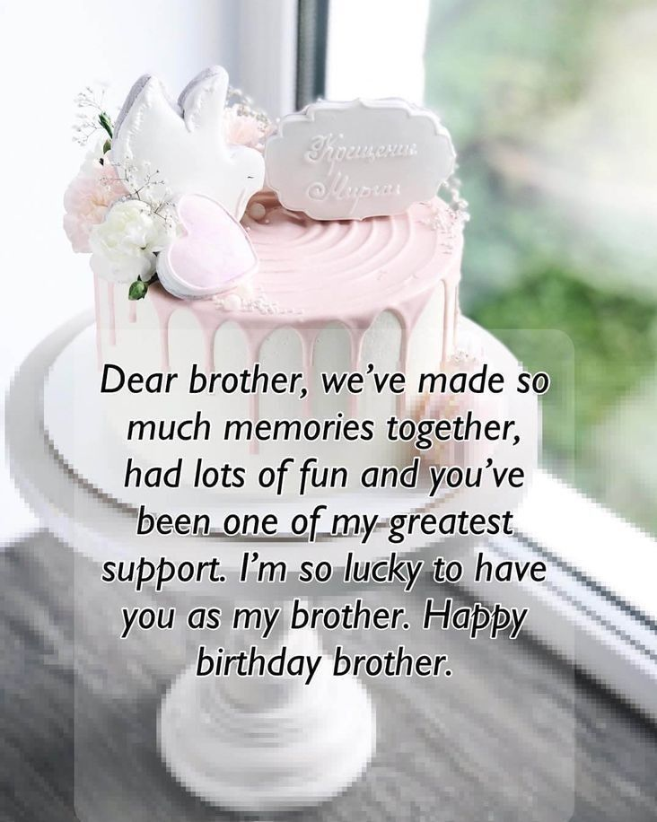 70 Happy Birthday Brother Quotes And Wishes With Images