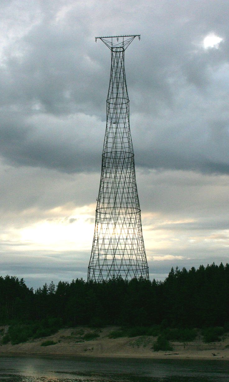 Hyperboloid Transmission Tower, Russia
