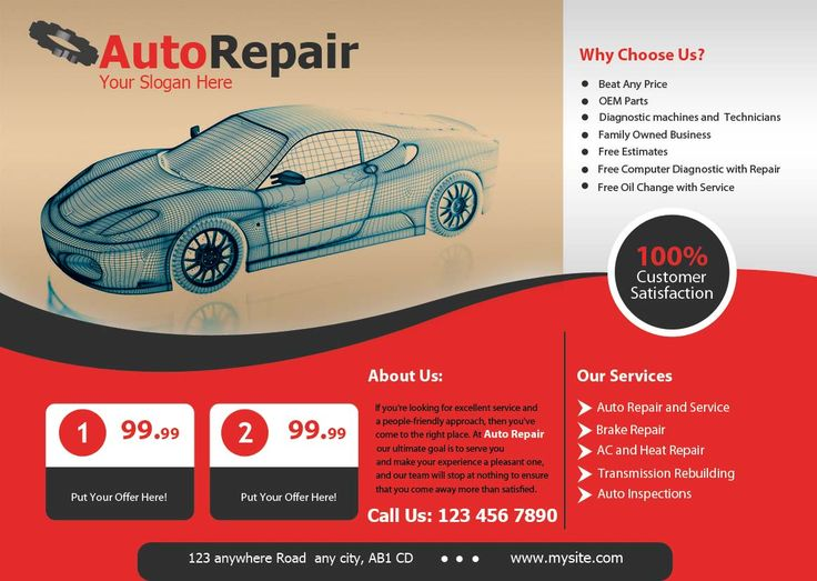 Best Garage Images On   Cars Flyer Template And Flyers