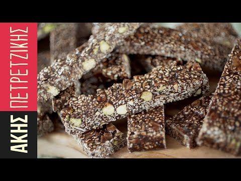 Παστέλι Σοκολάτας | Kitchen Lab by Akis Petretzikis - YouTube