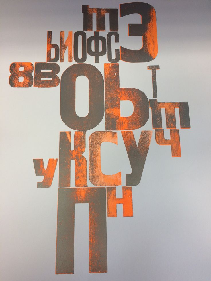 Russian wood type from Moscow